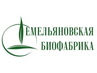 Видео обзор производства Емельяновской Биофабрики