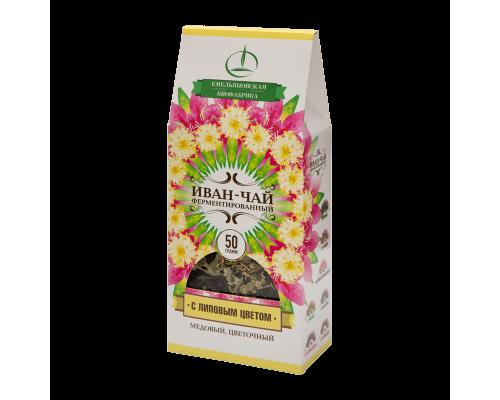 Иван-чай с липовым цветом 50 гр