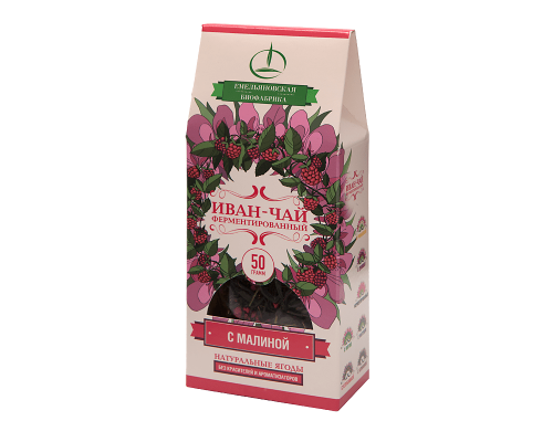 Иван-чай с малиной 50 гр