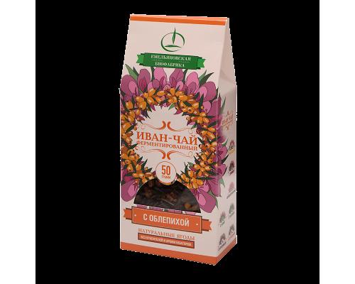 Иван-чай с облепихой 50 гр
